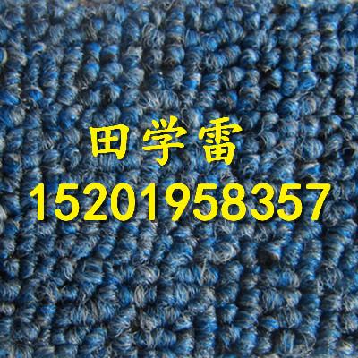 特价圈绒办公室服装店教室仓库厂房地毯上海可上门施工圈绒地毯规格圈绒地毯厂家圈绒地毯铺装