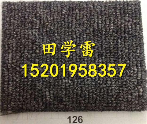 优质大圈绒地毯现货直供颜色多样型号齐全价格实惠圈绒地毯厂家圈绒地毯规格
