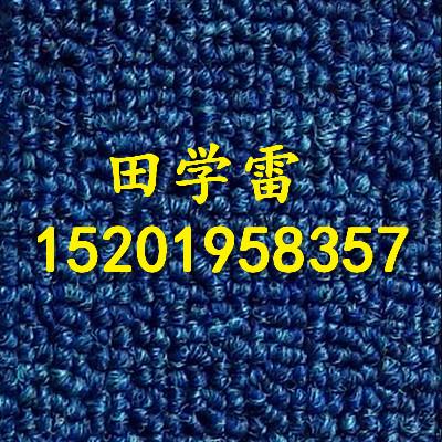 5mm厚中密圈绒办公室写字楼车间厂房台球厅地毯中密圈绒地毯圈绒地毯厂家圈绒地毯铺装