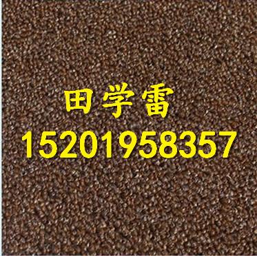 粗圈绒地毯上海每平方米批发价格圈绒地毯厂家圈绒地毯铺装