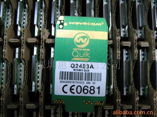 浦东新区镍电池回收激光器件回收-沪市