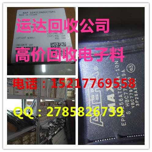 回收AK5357VT长期高价