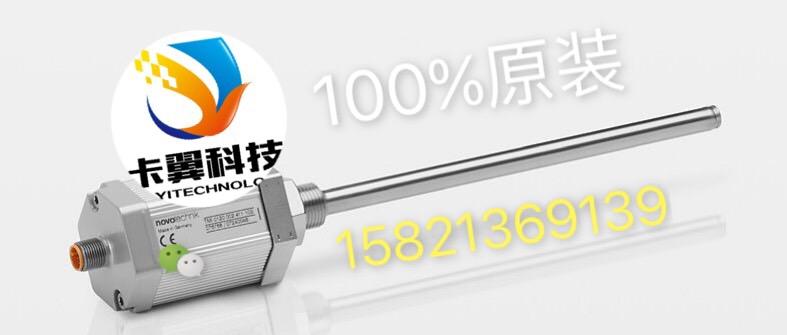 特约经销商LWX-0175-004-101德国NOVO