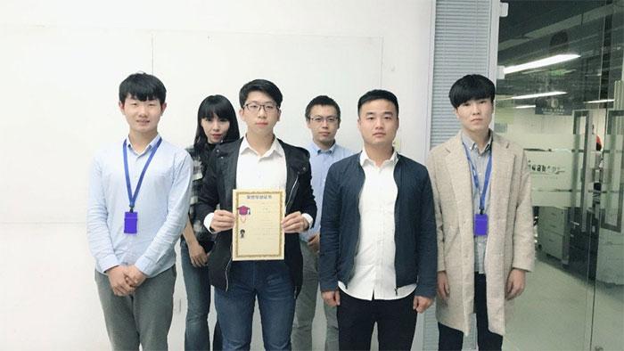 同创双子(北京)信息技术股份有限公司