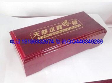 眼镜木盒生产定做设计厂家11年经验眼镜盒子眼镜礼盒
