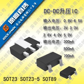 供应2106F LED手电筒恒流升压ICDC-DC升压IC大电流升压IC