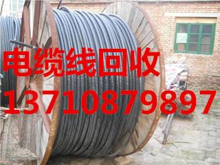 南沙机械铁回收电话废电缆回收废铜回收废铝回收
