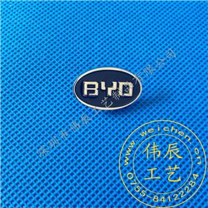 汽车车标定制/广东玩具厂车标批发/比亚迪车标制作