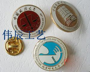 花都徽章定制厂,武汉年会胸章免费设计/纪念徽章价格年会活动胸章免费设计
