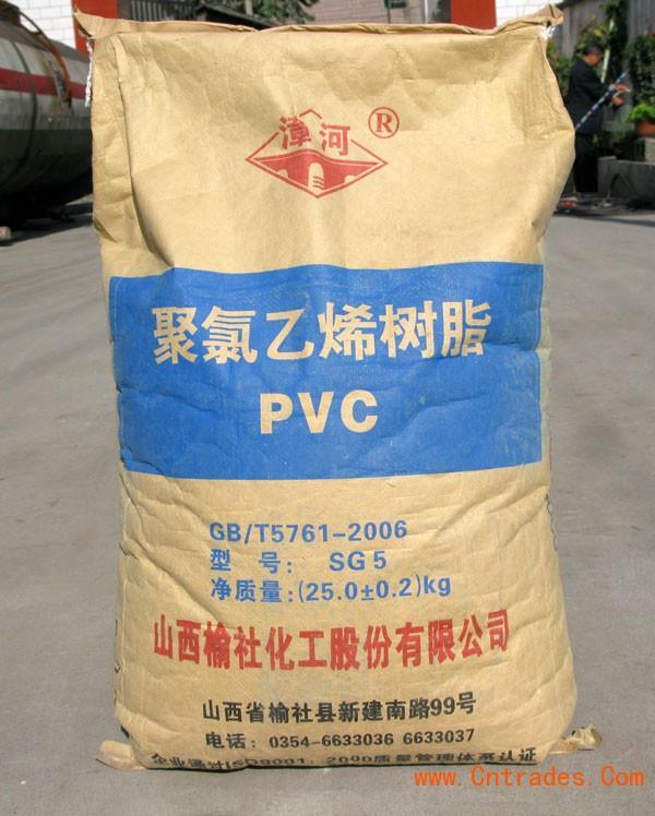 贵阳回收异氰酸酯组合料C-B回收过期异氰酸酯收购异氰酸酯组合
