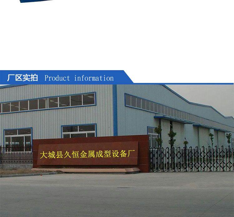 大城县大广安久恒机械设备厂