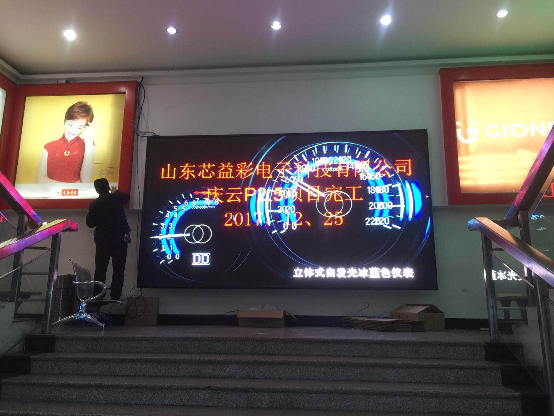 莱芜室内LED显示屏报价,济南显示屏特点设计制作安装销售维修