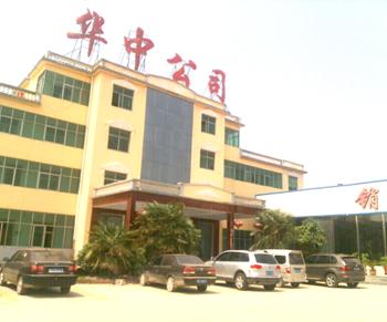 河南省华中起重机集团凯发k8