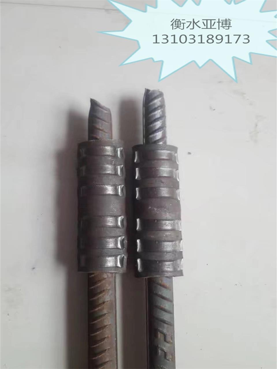冷挤压钢筋连接套筒冷挤压机/河北亚博厂家供货冷挤压套筒冷挤压机模具