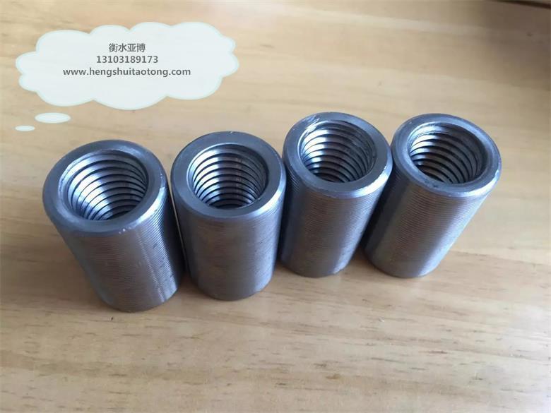 各种型号钢筋直螺纹套筒/河北亚博厂家供货钢筋连接套筒变径套筒