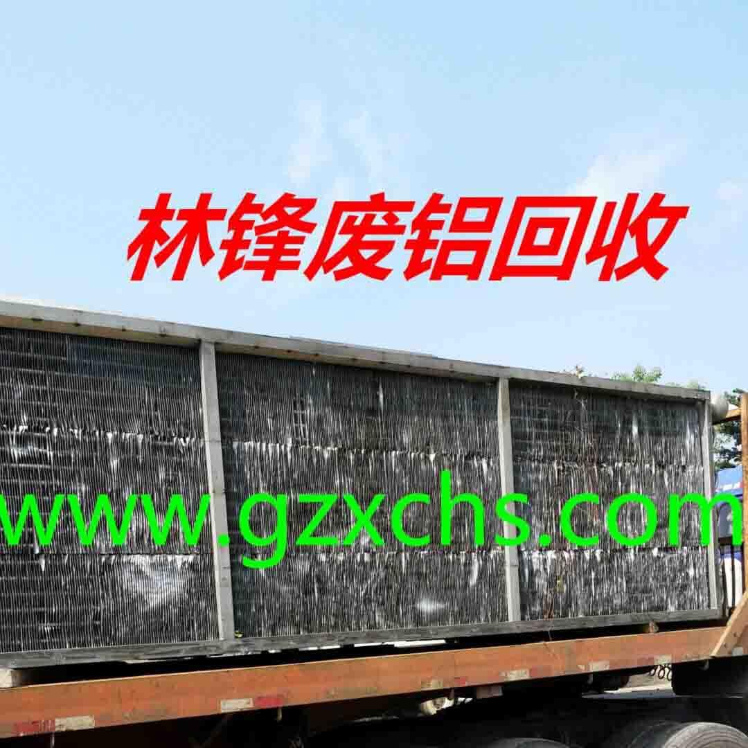 广州废不绣钢回收黄埔废铁回收面沙废铝回收
