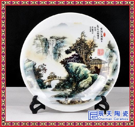 高档次纪念盘 陶瓷纪念盘定做 山水纪念盘定做