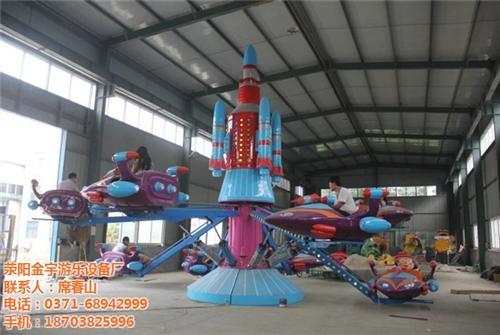 金宇自控飞机_自控飞机_金宇游乐(多图)儿童自控飞机10座自控飞机