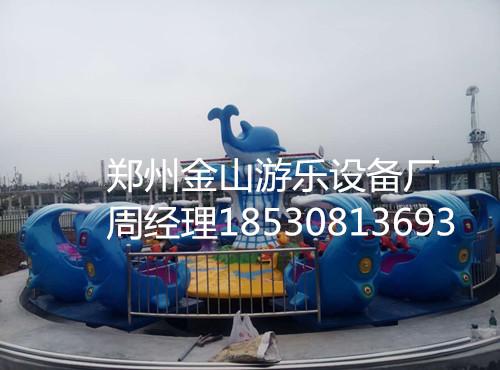 公园玩水设备激战鲨鱼岛 郑州金山生产激战鲨鱼岛厂家激战鲨鱼岛价格游乐设备激战鲨鱼岛