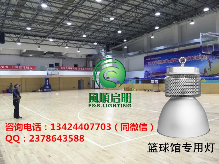 娱乐的室内篮球场照明标准需要多少照度篮球场照度标准