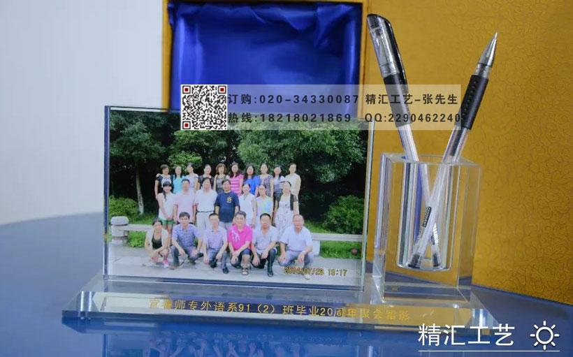 武汉市同学联谊会水晶纪念品,水晶相片摆件武汉水晶纪念品周年同学会纪念品