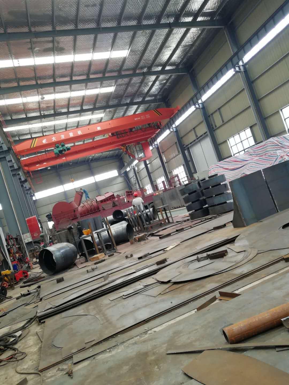 河南省艾尔蓝环境科技有限公司