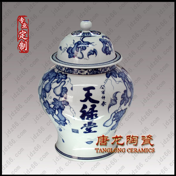 陶瓷罐、瓶设计定制厂家陶瓷蜂蜜罐陶瓷罐定做可以加字陶瓷食品罐