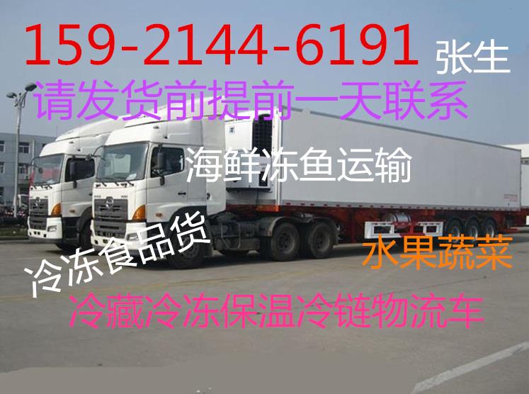 上海平赢物流有限公司