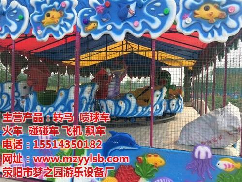 喷球车游乐设施|【梦之园游乐】|濮阳广场濮阳小型喷球车游濮阳儿童设备喷球濮阳广场喷球车游