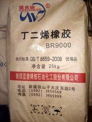 广东橡胶高价回收回收橡胶橡胶回收价收购橡胶