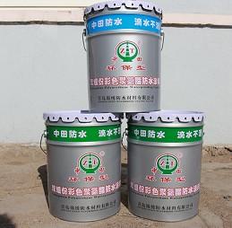 【恭喜发财!】屋顶地面用沥青防水卷材#青青海彩色聚氨酯防水涂