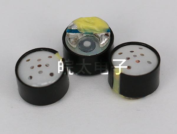 6.8MM喇叭|专业的6.8MM喇叭厂家6.0MM喇叭智能穿戴喇叭