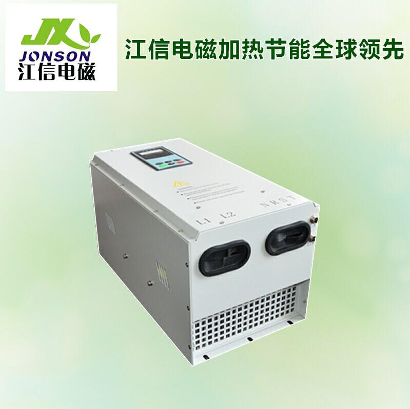 电磁加热板就选江信电子,电磁加热设备工厂佛山电磁加热设备工厂