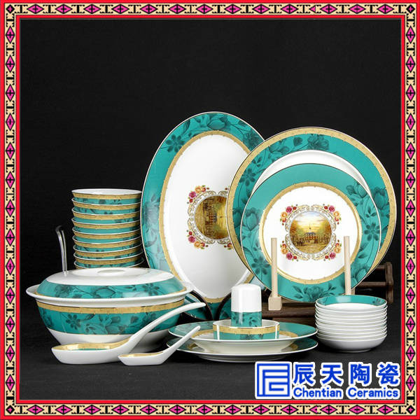精品送礼餐具 创意陶瓷餐具 骨瓷餐具 年终礼品餐具