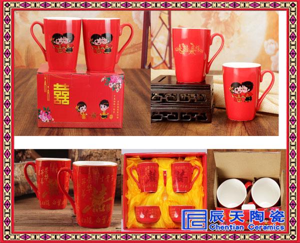 新品陶瓷茶杯 大容量马克杯 星巴克水杯 时尚陶瓷茶杯新品茶杯星巴克马克杯