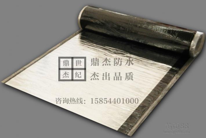 安徽自粘防水卷材,山东专业的自粘防水卷材山东自粘防水卷材自粘防水卷材生产厂家