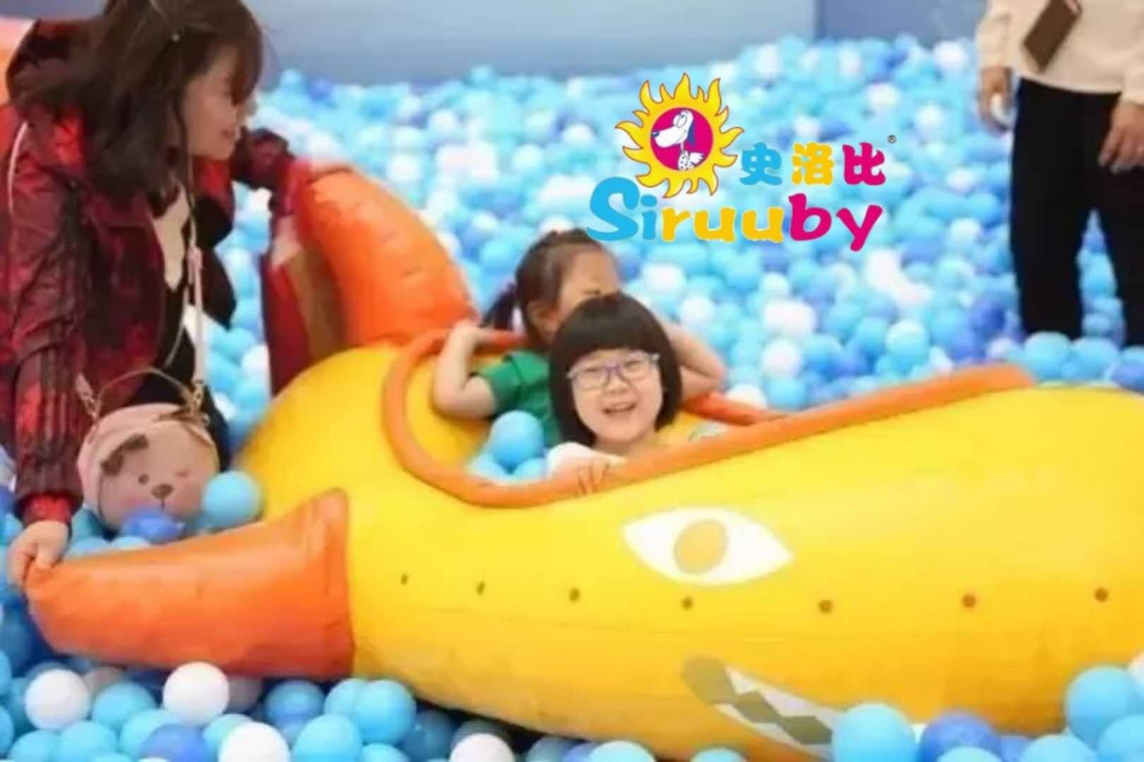 儿童乐园亲子互动中心投资淘气堡儿童乐园项室内儿童乐园