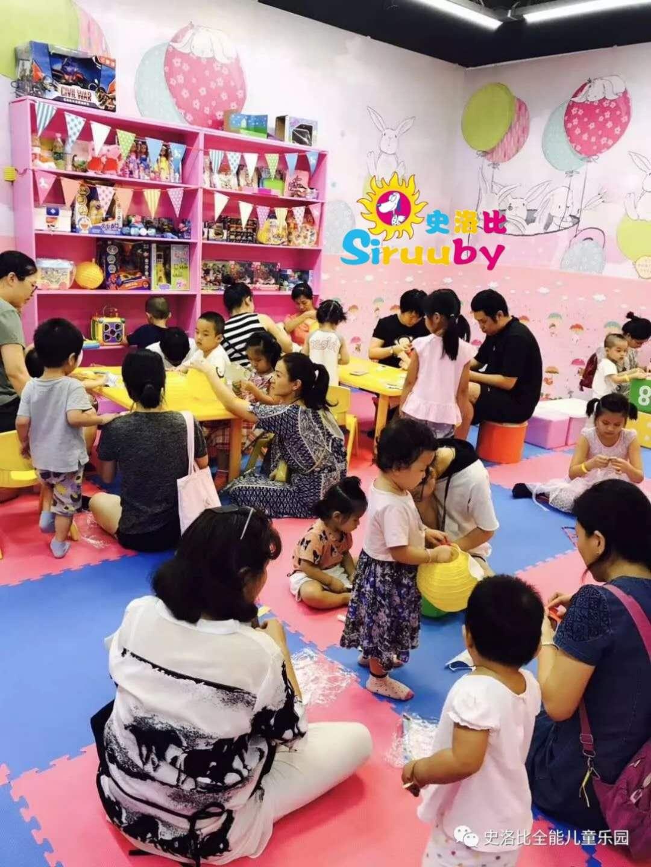 儿童乐园手工DIY投资淘气堡儿童乐园项室内儿童乐园