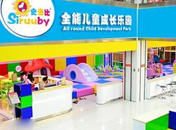 广州加盟品牌儿童乐园可靠放心 室内儿童乐十大品牌儿童乐园