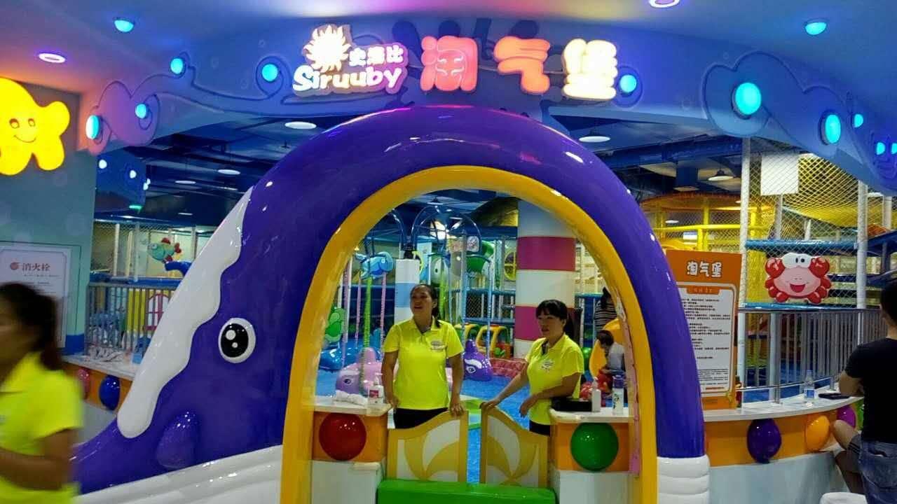 加盟品牌淘气堡儿童乐园前景好 潜力大|室儿童驾校
