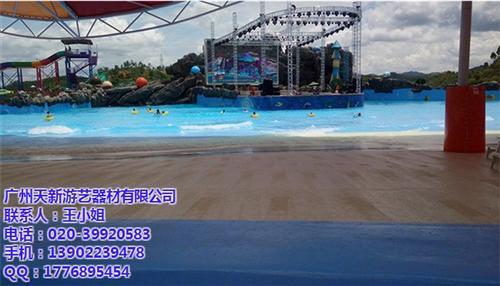 水世界游乐场设备_水上设备_水世界游乐场