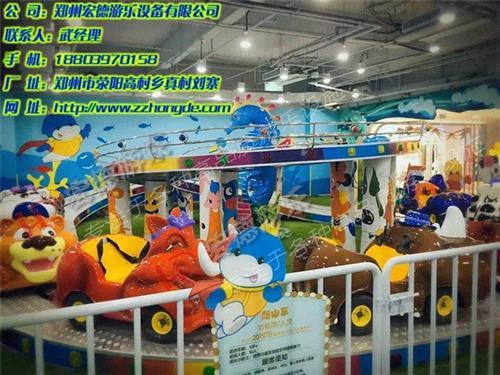 山西儿童爬山车,宏德游乐,双环儿童爬山车儿童爬山车厂家儿童爬山车规格