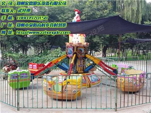广东自控飞机_宏德游乐_10臂自控飞机12臂自控飞机自控飞机说明书·