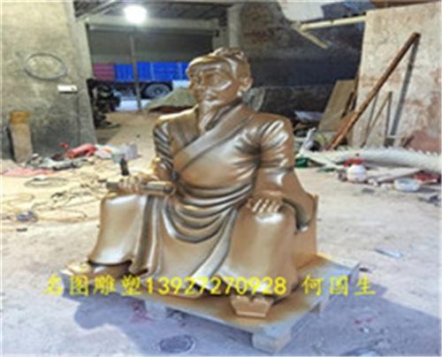 人物雕塑厂        、人物雕塑厂、