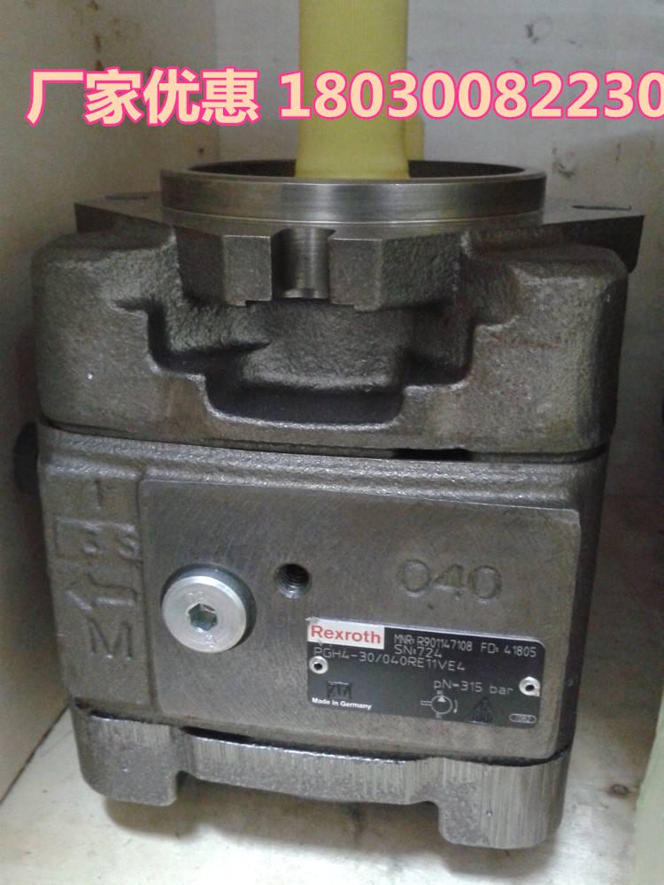 供应性能优越的rexroth力士乐齿轮泵力士乐液压泵