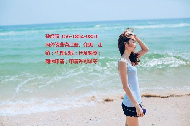 上海申请sp许可大概是多少钱申请sp许可价格申请sp许可要求申请sp许可材料