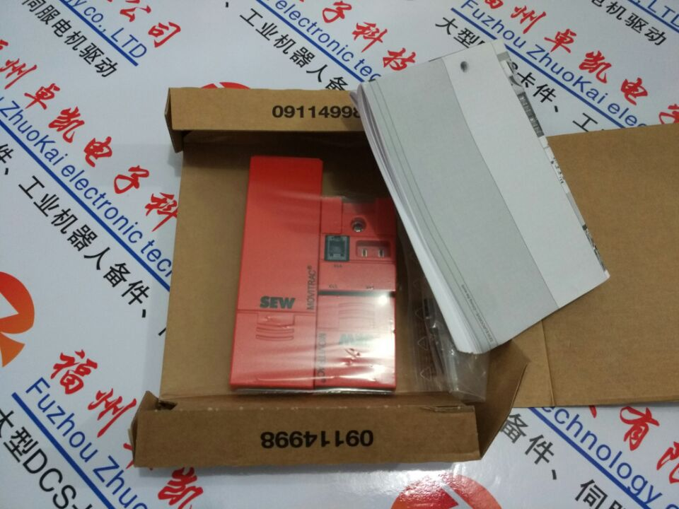 TLC532FAB高价回收100537现货供应