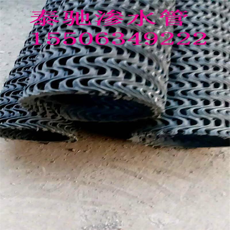 新聞:鎮海區銷售防腐瀝青板(總公司-有現貨