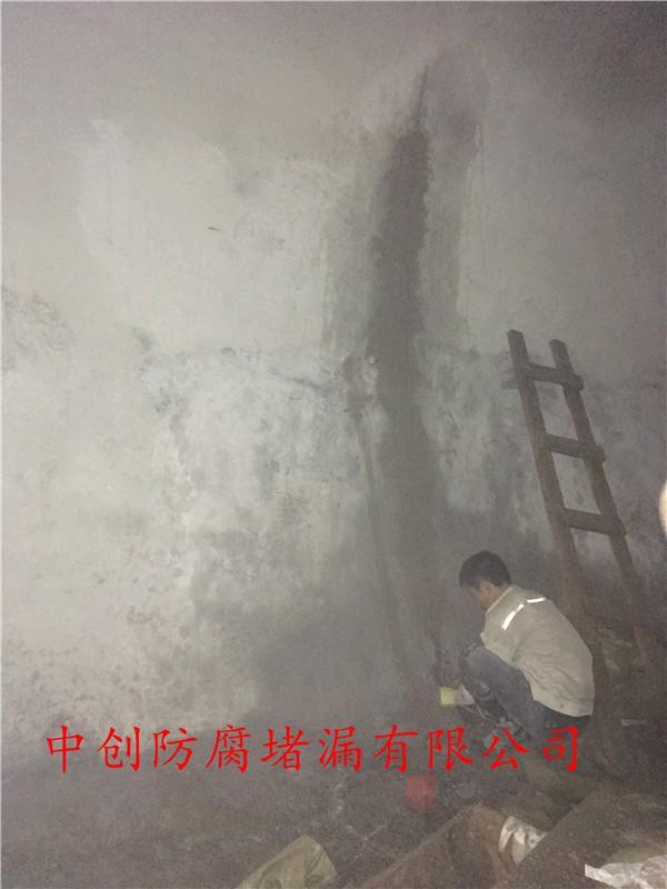 富民县【地下通道堵漏】【具备高难度堵漏的能力】