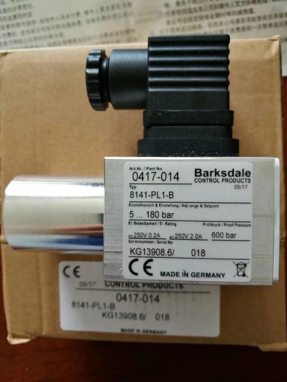 平顶山BPS321VM0005BAP经销商